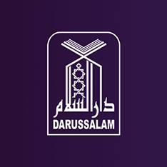 দারুসসালাম