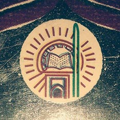 হুসাইন আল-মাদানী প্রকাশনী